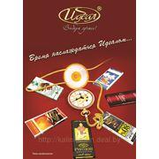 Рекламный плакат фото