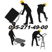 фото предложения ID 5678027