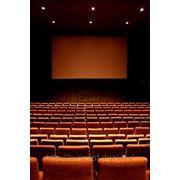 Реклама в Кинотеатрах Брест фото