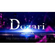 DOZARI | Night club фото