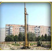 фото предложения ID 5679163