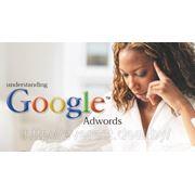 Контекстная реклама google yandex begun фото