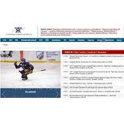 "Размещение рекламы на сайте ""Страница хоккея Беларуси"" фото"