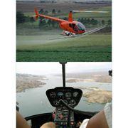 Вертолет Robinson R44 фото