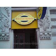 Объемные вывески Симферополь фото