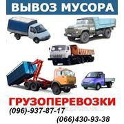 фото предложения ID 5686827
