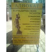 Стоппер г. Симферополь фото