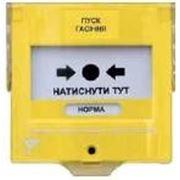 Кнопка ручного управления КРУ «ПУСК ГАСІННЯ» фото