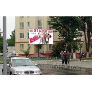 Дизайн и изготовление банеров для билбордов фото