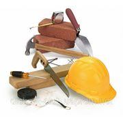 Скидки на строительные товары и мебель Днепропетровск фото