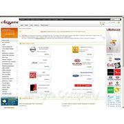 Разработка сайта www.akcion.net фото