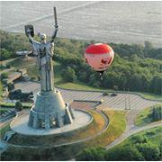 Полеты на воздушных шарах. Полет на шаре над Киевом фото