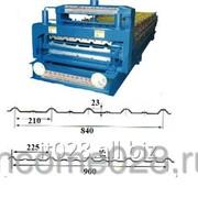 Оборудование для производства профнастила С-23 и С-15 фото