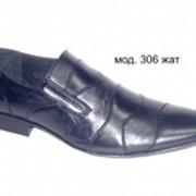 Мужские туфли Ростов-на-Дону купить фото