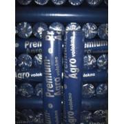 Агроволокно Premium-Agro 50 г/м² черное (3.2*100 м) фото