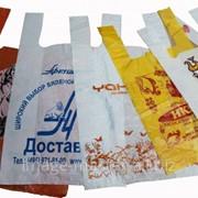 Пакет с печатью до 6 цветов (флексопечать) фото