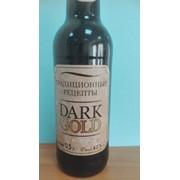 Пиво Тёмное Золото Dark Gold фото