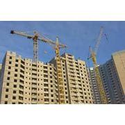 Строительство жилых домов цена Судак Крым Украина фото