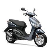 Скутеры Yamaha скутеры