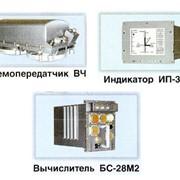 Доплеровские измерители скорости и сноса вертолета фото