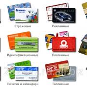 Изготовление пластиковых карт под заказ фото