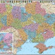 Настенная административно-политическая карта Украины 160х110 см; М1:850 000 - ламинированная/на планках фото