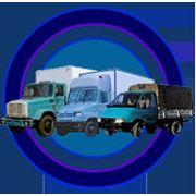 Оперативный поиск автомашин для перевозки всех видов грузов фото