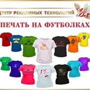 Печать на футболках, Черкассы фото