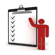 Составление отчета по ЕСВ за сотрудников фото