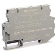 Модули гальванической развязки токовой петли МГРТП фото