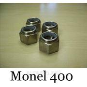 Monel 400® фото