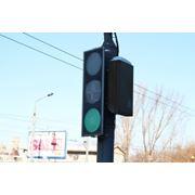 Светофор Транспортный 1-2МИ фото