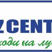 Логотип на спину (3 цвета, 30*10 см) фото