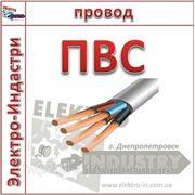 Провод ПВС производство Украина фото