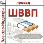 Провод ШВВП производство Украина фото