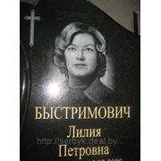 Художественное оформление памятника, Минск ,
