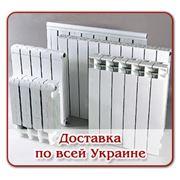 Доставка по Украине фото
