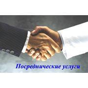 фото предложения ID 5755808