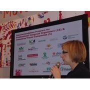 Организация и проведение презентаций деловых встреч круглых столов конференций в Крыму (Севастополе Ялте Алуште Судаке) фото
