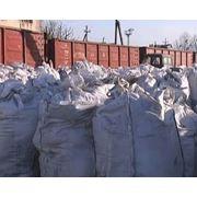 Услуги по утилизации обезвреживанию транспортировке опасных отходов фото