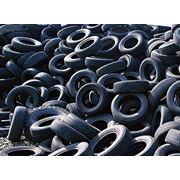 Утилизация отходов Утилизация отходов РТИ резино технических изделий фото
