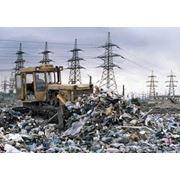 Утилизация отходов. фото