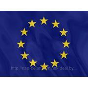 Магазин nsp в Евросоюзе фото