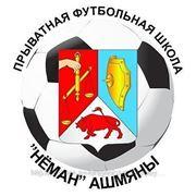 Школа футбола фото