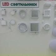Большой выбор светодиодных светильников!! фото