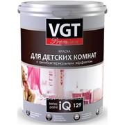 Краска ВГТ Premium для детских комнат iQ129, база А, 0,8л фото