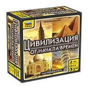 Настольная игра ZVEZDA 8715 Цивилизация. От начала времён фото