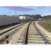 Проектирование и согласование железнодорожных путей