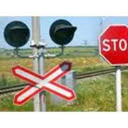 Ремонт строительство железнодорожных переездов