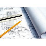 Инженерные изыскания в строительстве   проектирование строительство дизайн благоустройство фото